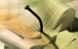 IMI: regime transitório assegurado por cláusula de salvaguarda