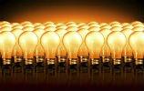 Preço da eletricidade sem redução até 2020